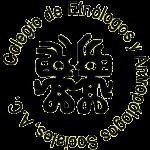 Logos-colegio-840-150x150
